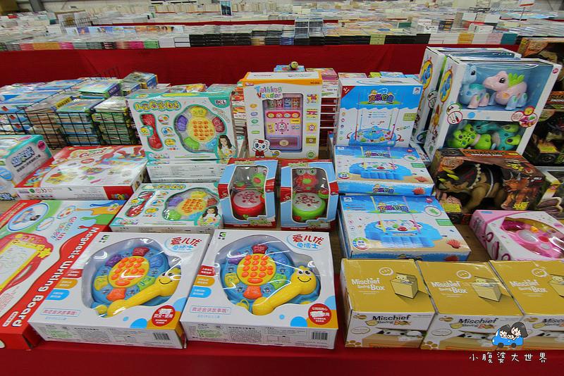 宜蘭玩具特賣2 193