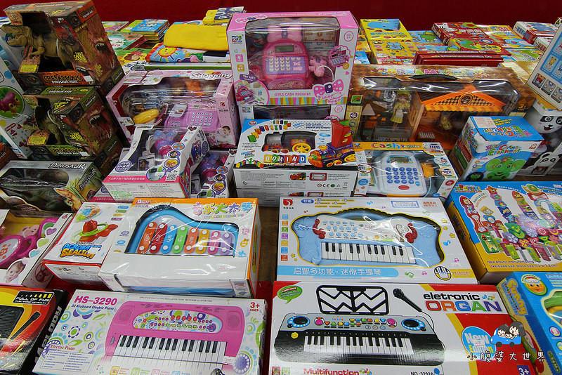 宜蘭玩具特賣2 194
