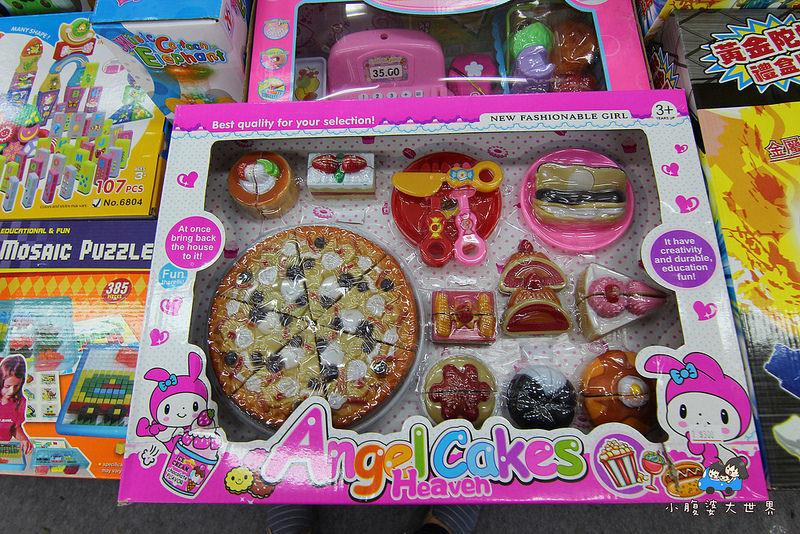 宜蘭玩具特賣2 196