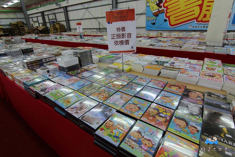 宜蘭玩具特賣2 203