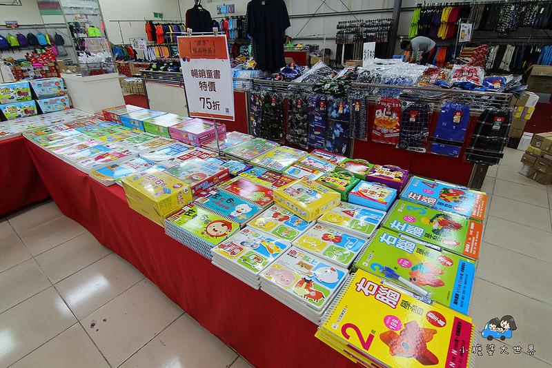 宜蘭玩具特賣2 270