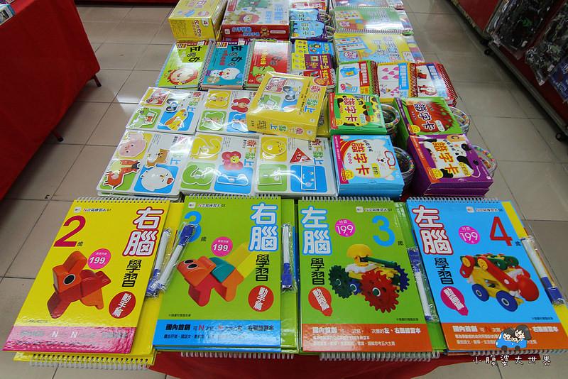 宜蘭玩具特賣2 271
