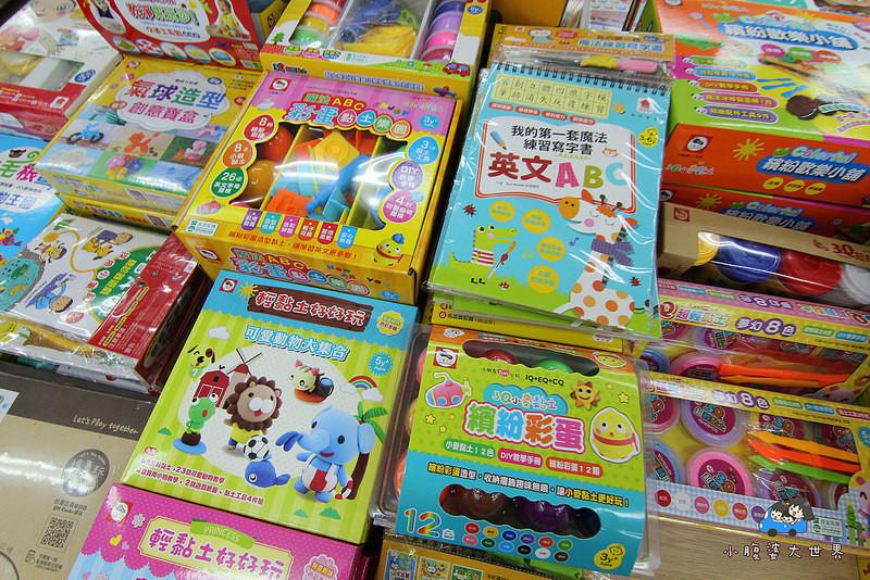宜蘭玩具特賣2 278