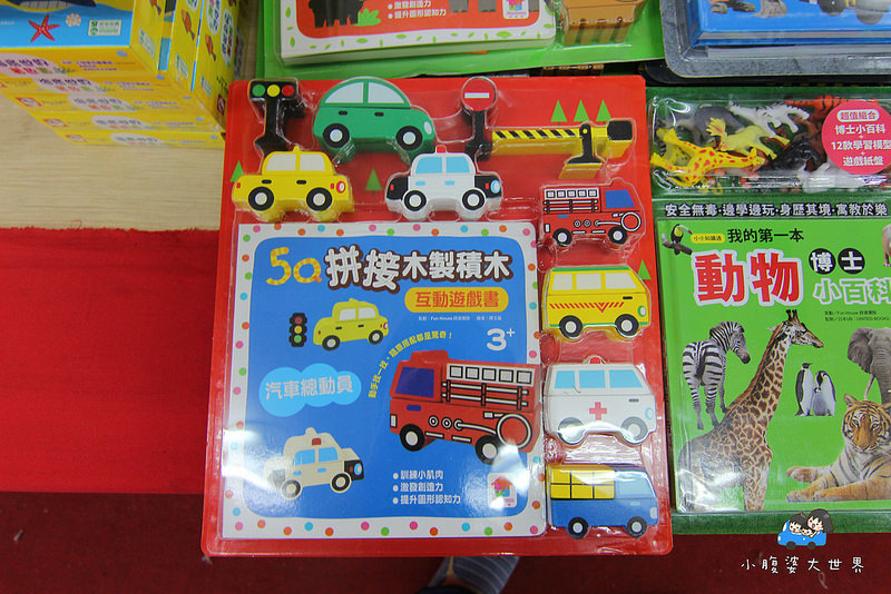 宜蘭玩具特賣2 280