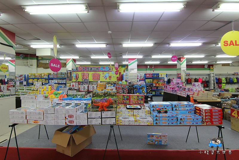宜蘭玩具特賣2 310