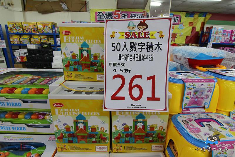 宜蘭玩具特賣2 322