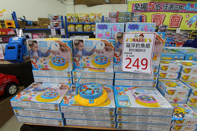 宜蘭玩具特賣2 323