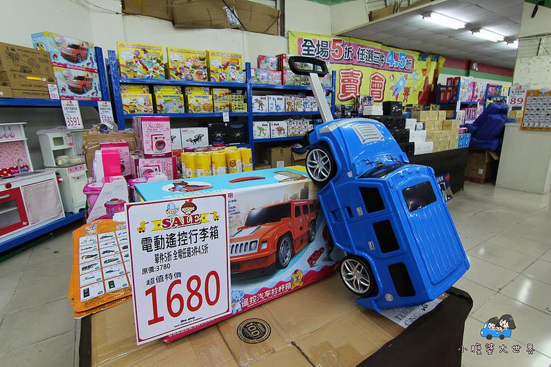 宜蘭玩具特賣2 325