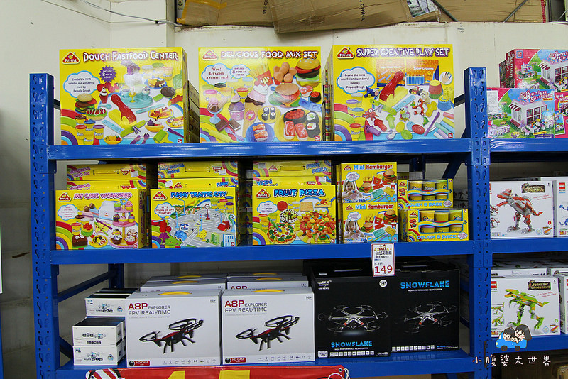 宜蘭玩具特賣2 328