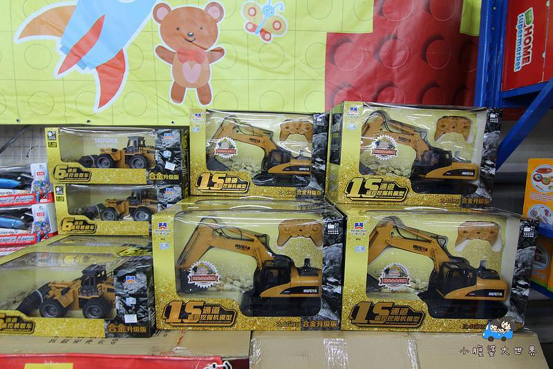 宜蘭玩具特賣2 332