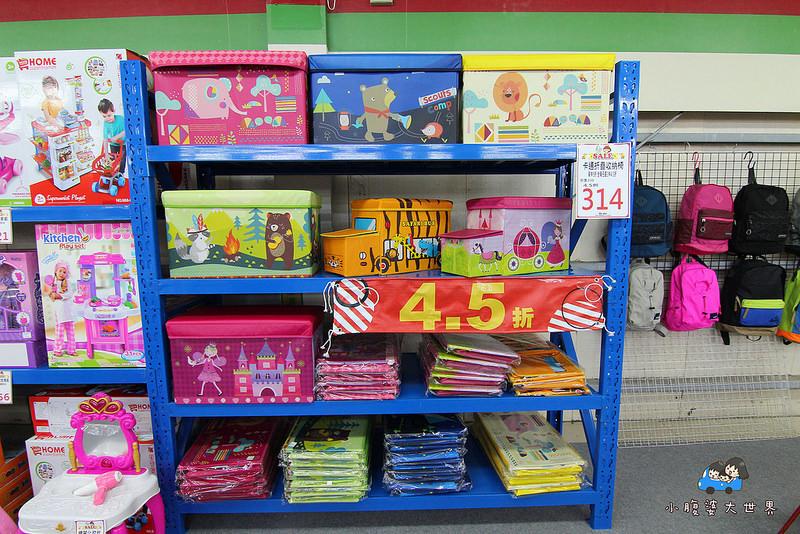 宜蘭玩具特賣2 334