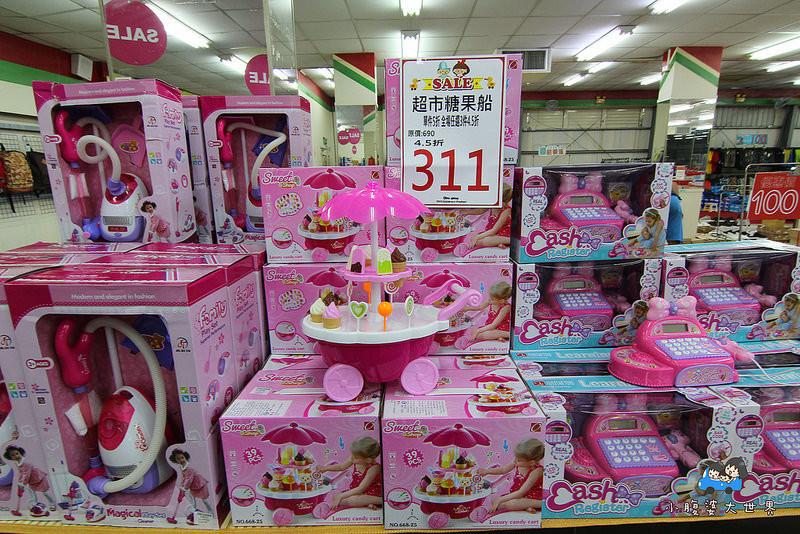 宜蘭玩具特賣2 338