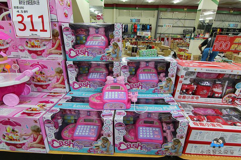 宜蘭玩具特賣2 339