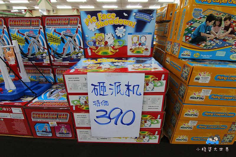 宜蘭玩具特賣2 345