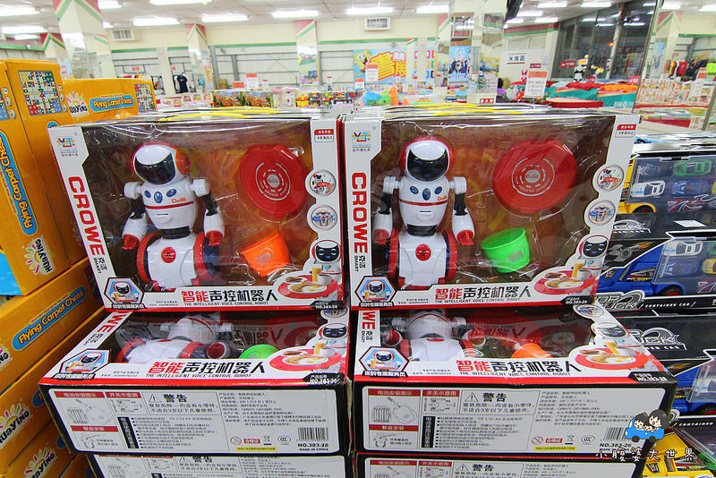 宜蘭玩具特賣2 346