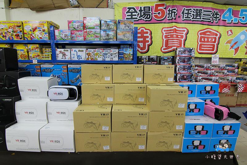 宜蘭玩具特賣2 352