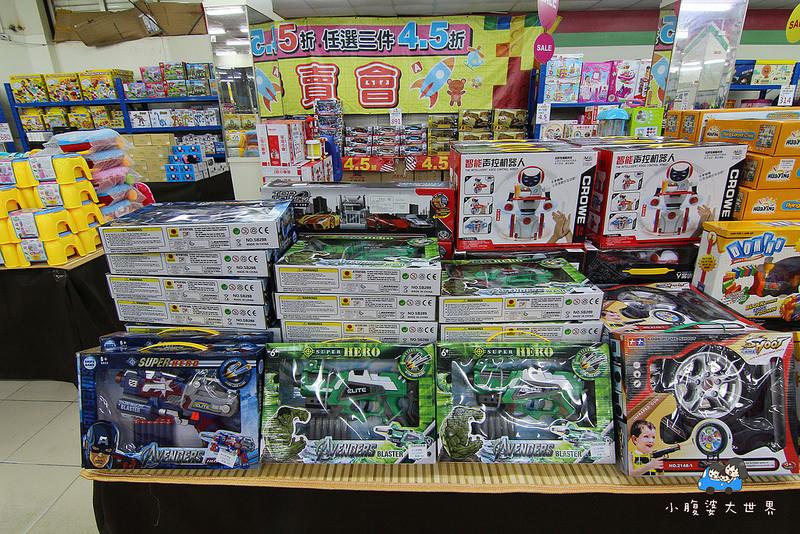 宜蘭玩具特賣2 372
