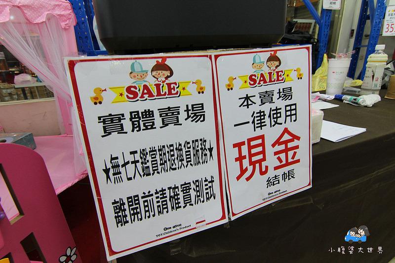 宜蘭玩具特賣2 378