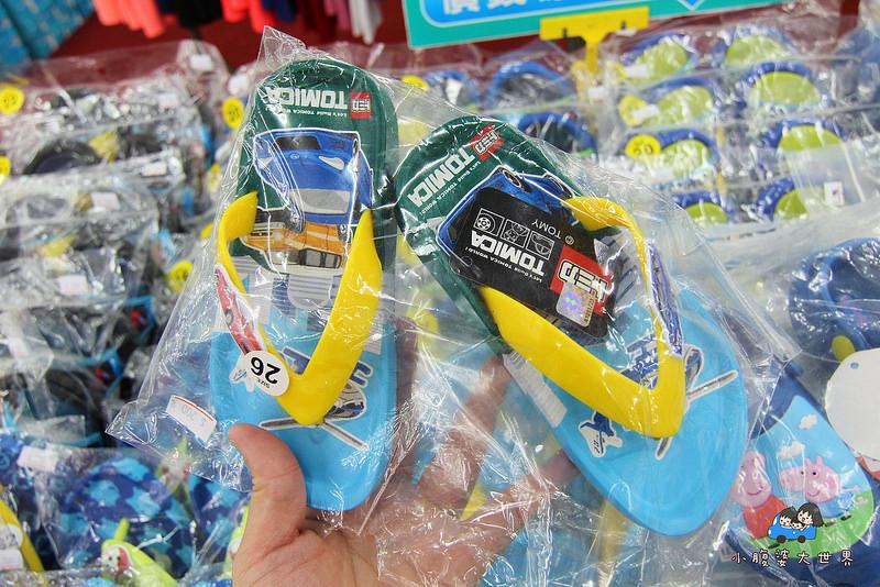 宜蘭玩具特賣2 450