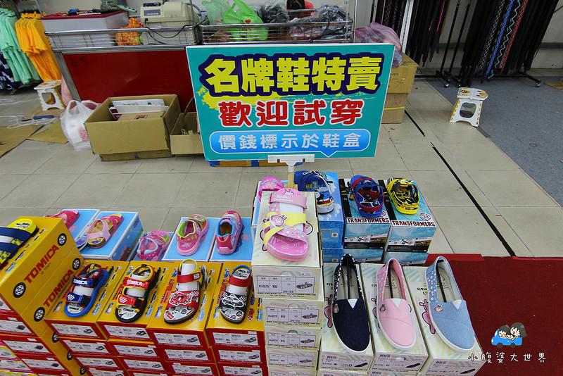 宜蘭玩具特賣2 472