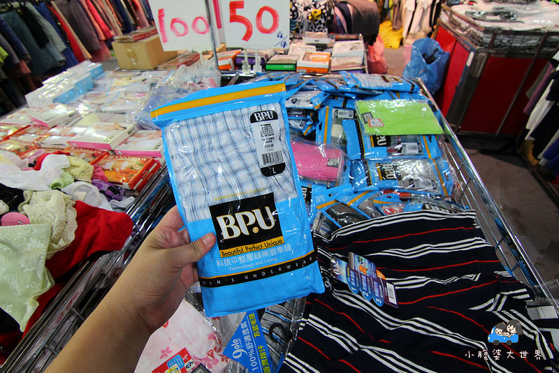宜蘭玩具特賣2 519