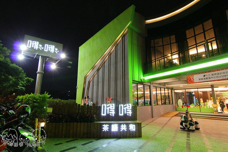 員林親子餐廳 007