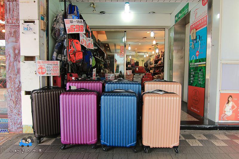 行李箱特賣 003