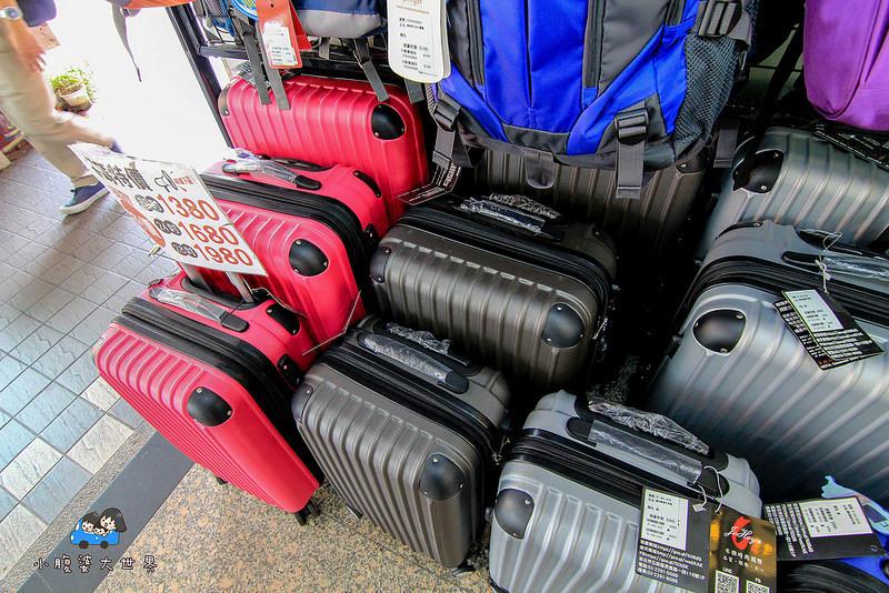 行李箱特賣 008