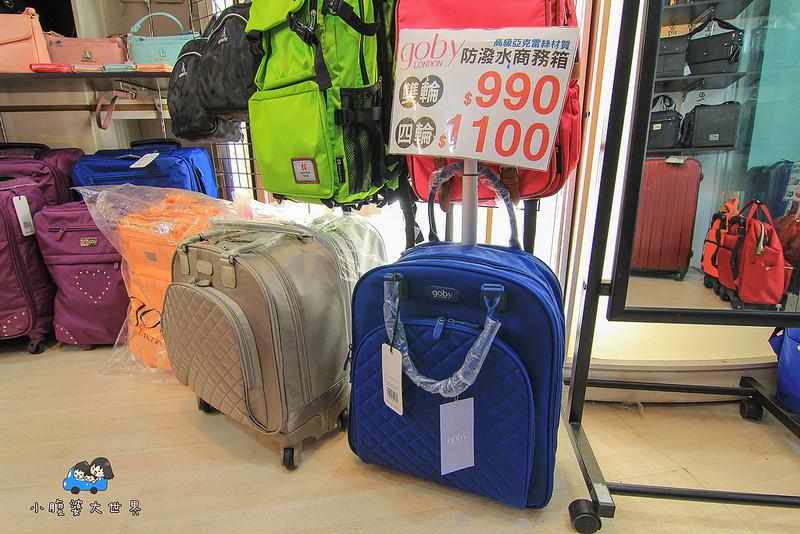行李箱特賣 017