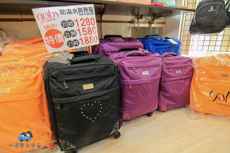行李箱特賣 020
