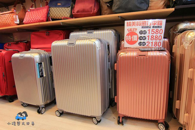 行李箱特賣 023