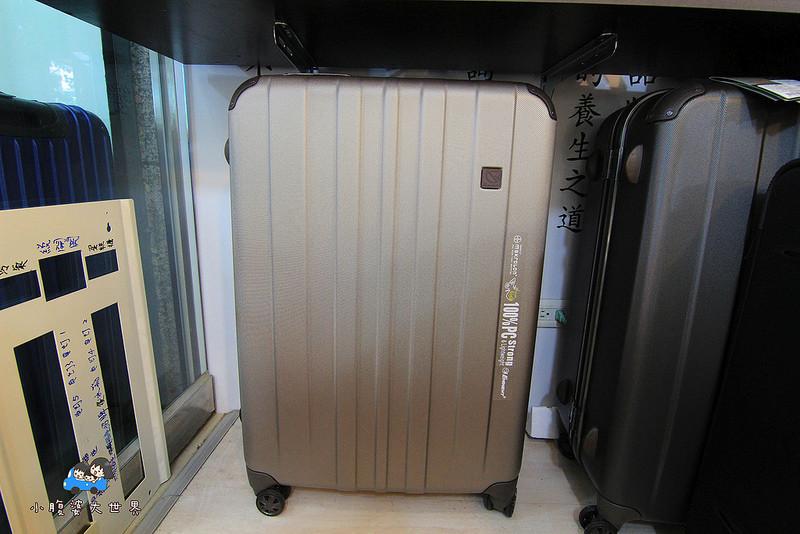 行李箱特賣 035