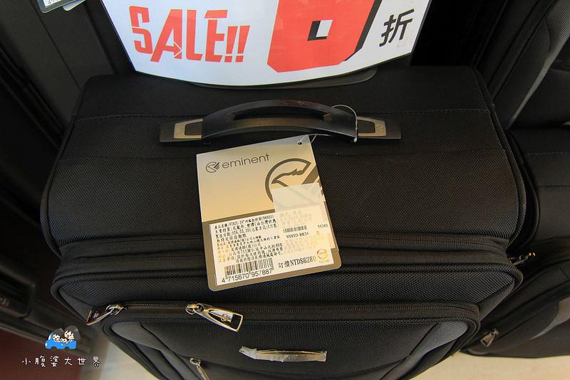 行李箱特賣 038