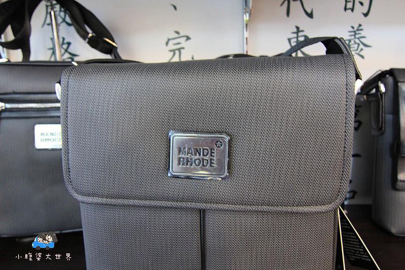 行李箱特賣 102