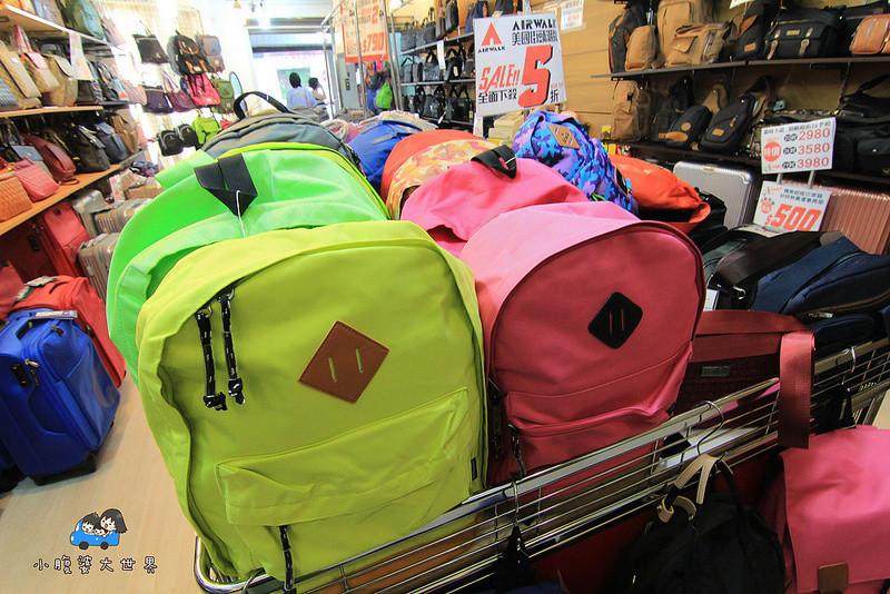 行李箱特賣 127