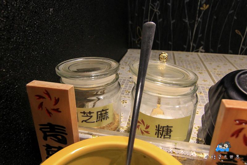 暖鍋物菜單 022