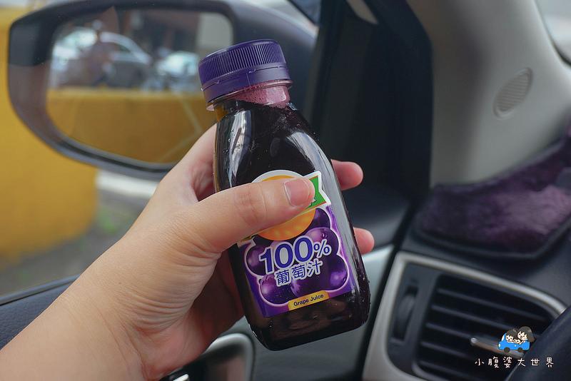 酵素 008