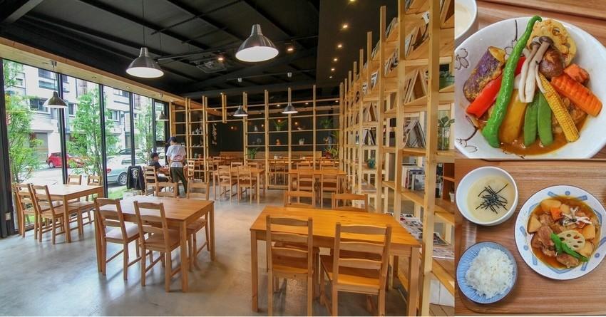 員林又開了一間超文青食堂..丰富食堂,大大的落地窗跟雜誌架,就像在圖書館裡,來碗帶點辣的日式湯咖哩或一整條魚的定食吧,餐後甜點也好吃。 @小腹婆大世界