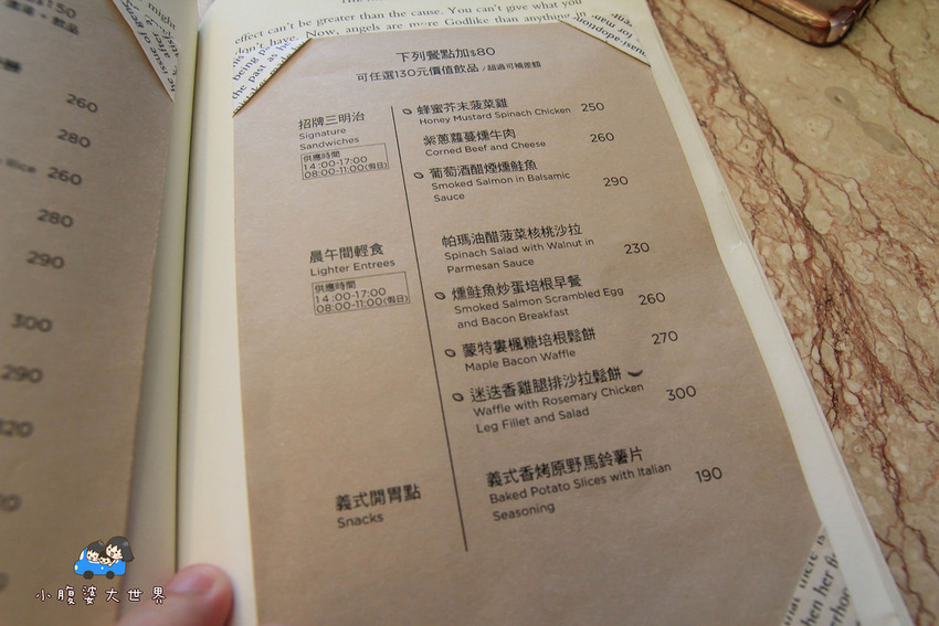 台北不限時咖啡廳 004