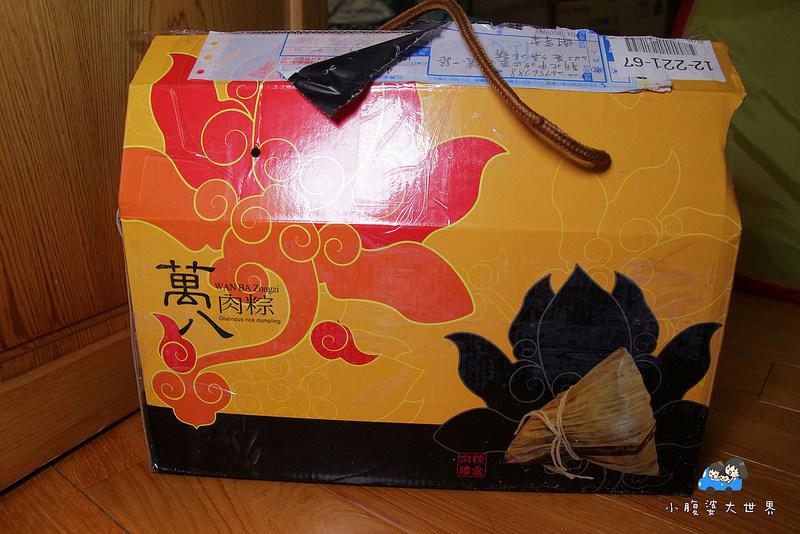彰化肉粽 003
