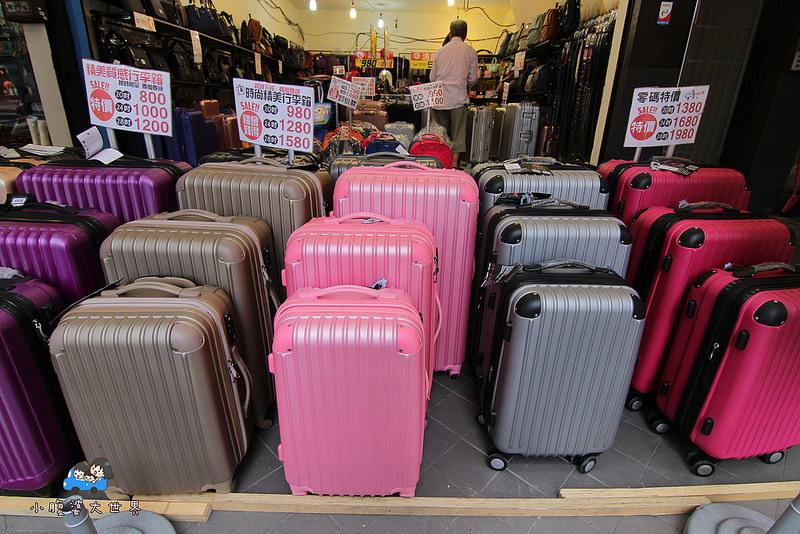 行李箱特賣 005