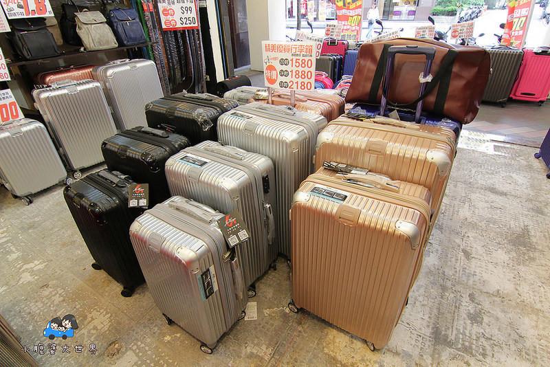 行李箱特賣 016