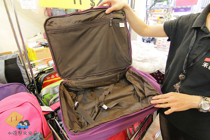 行李箱特賣 037