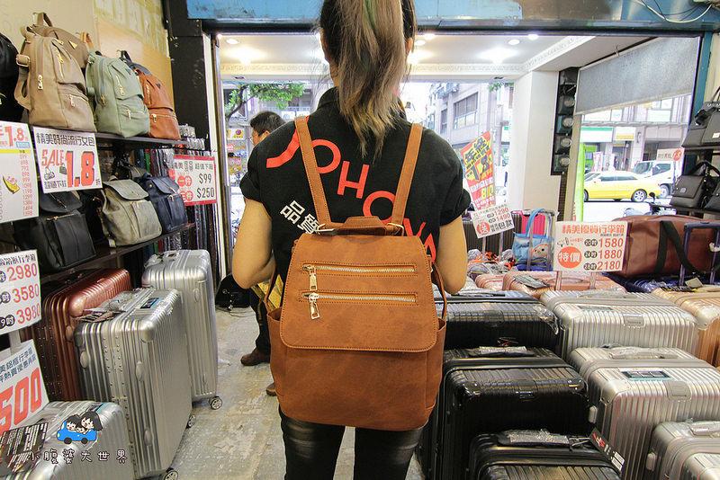 行李箱特賣 024