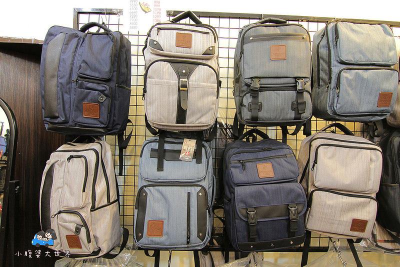 行李箱特賣 071