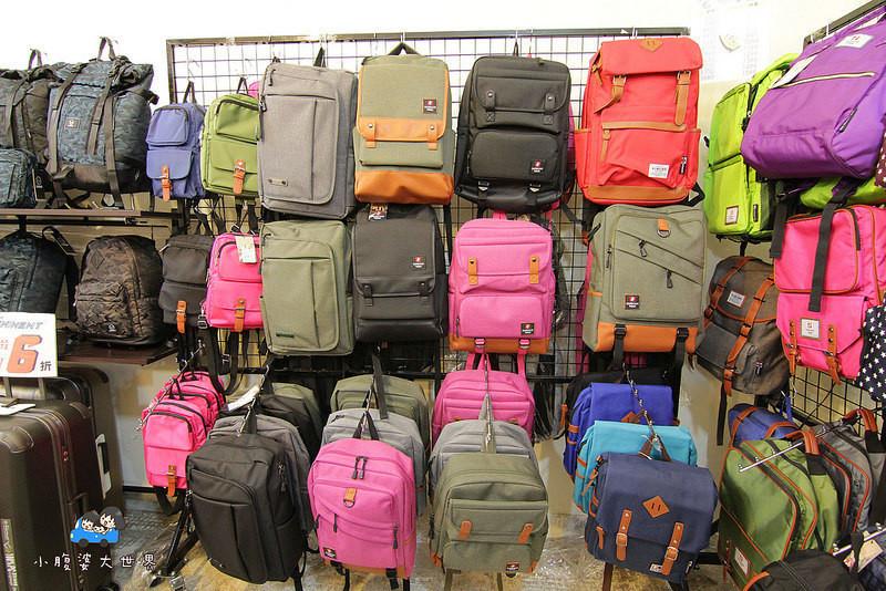 行李箱特賣 084
