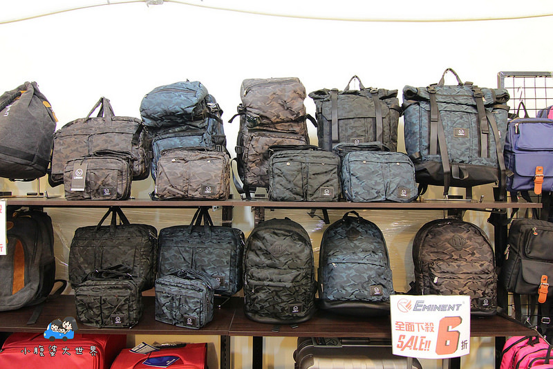 行李箱特賣 092