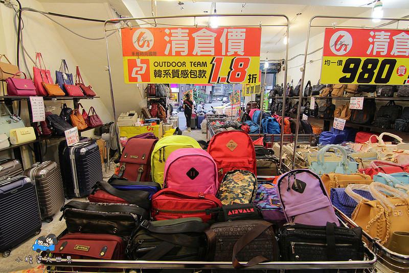 行李箱特賣 118