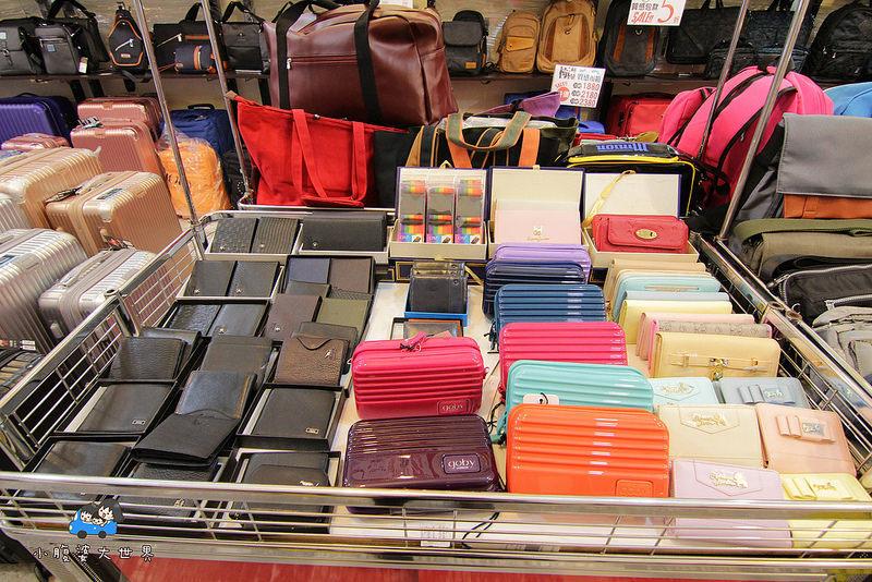 行李箱特賣 139