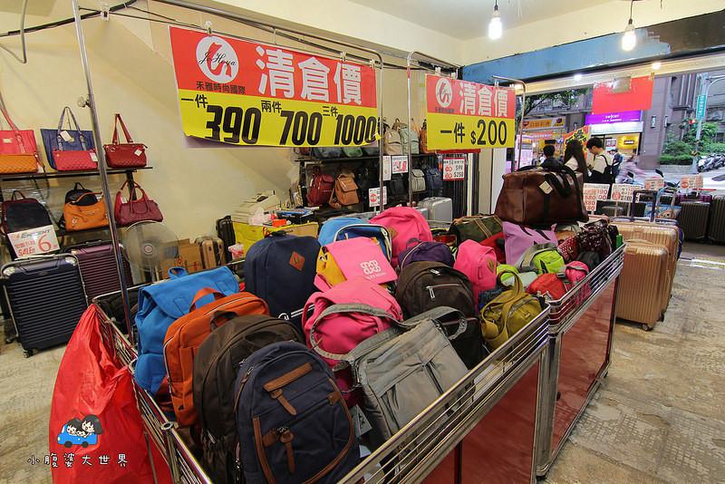 行李箱特賣 146